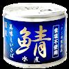食塩不使用サバ缶