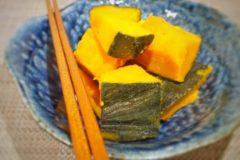減塩レシピ トロトロかぼちゃ煮