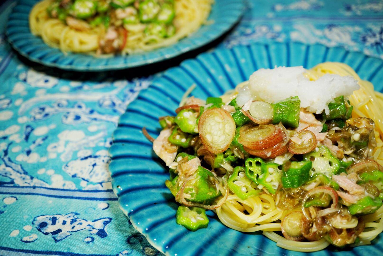 減塩レシピ ツナとオクラの和風冷製パスタ
