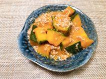 減塩レシピ 「だしつゆかけてレンジに入れるだけパート②」ひき肉とかぼちゃのそぼろあん