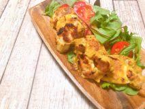 減塩レシピ 鶏胸肉のカレー風味ピカタ