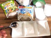 天然の減塩お塩など、様々な減塩食品を開発中!
