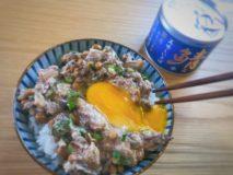 減塩レシピ 食塩不使用サバ缶と納豆のまぜのっけご飯